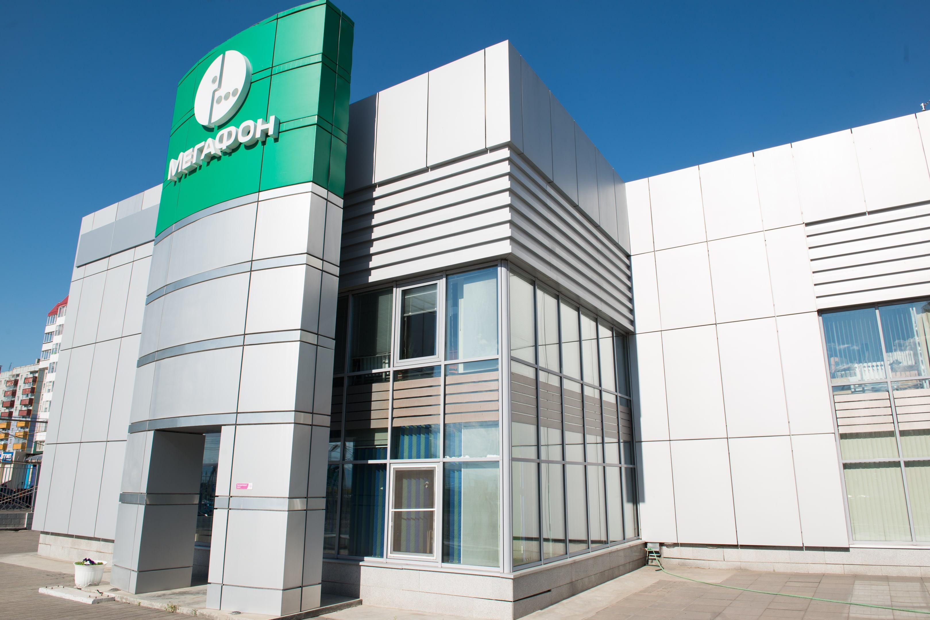 Фасад офиса Мегафон