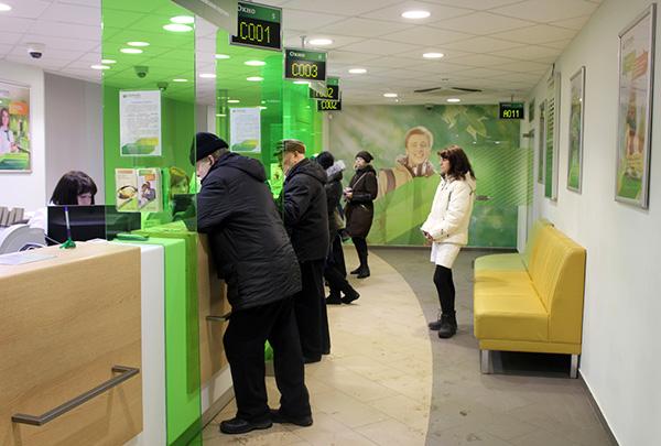 Перегородки в банках